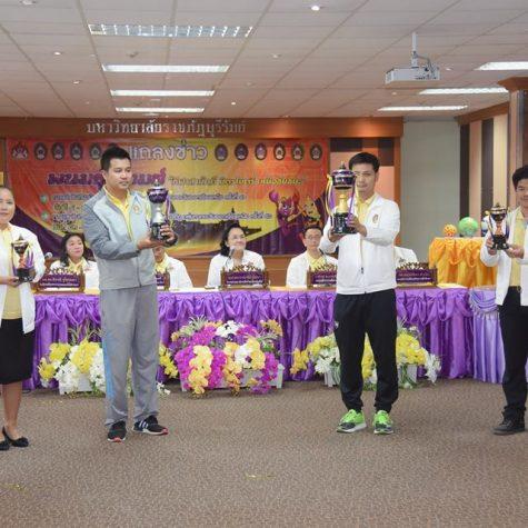 Press-conference-sport (22)