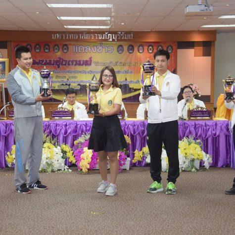 Press-conference-sport (34)