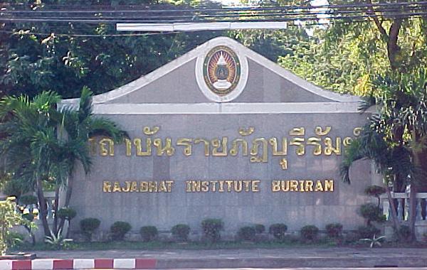 Buriram Rajabhat Institute