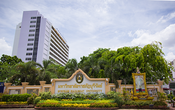 buriram-rajabhat-university