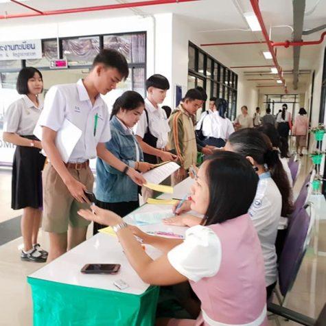 student-report-round1048