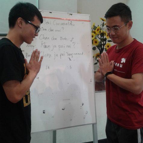 Exchange Students 09
