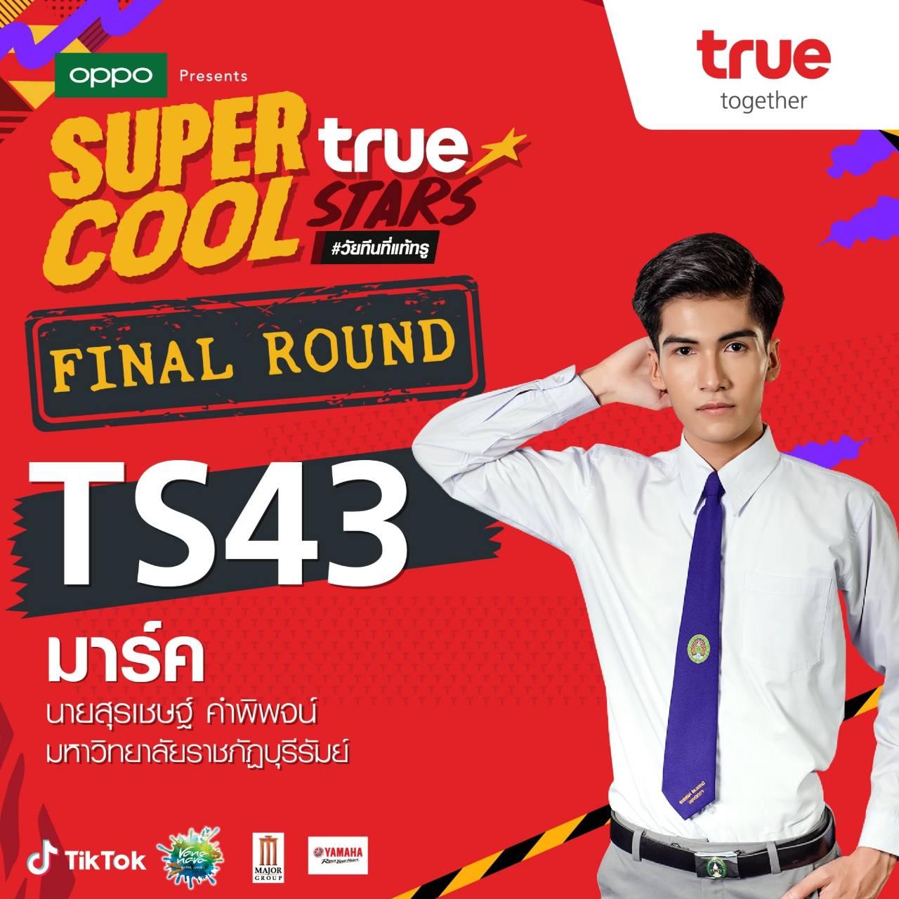 TS43-super cool True star