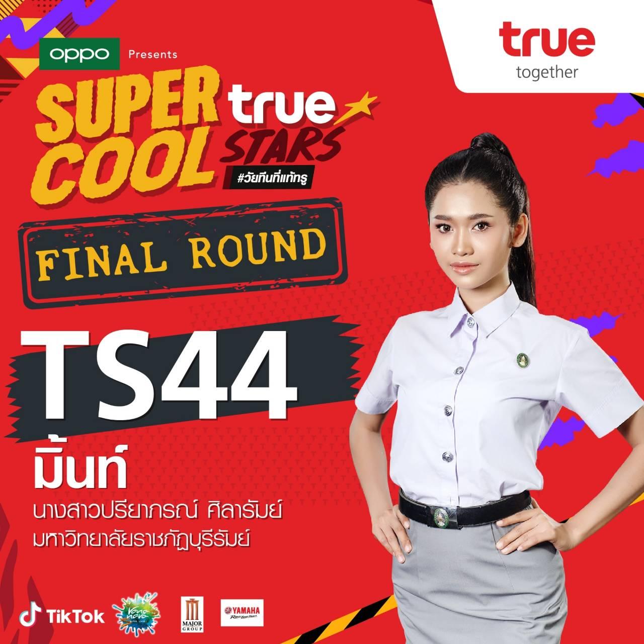 TS44-super cool True star