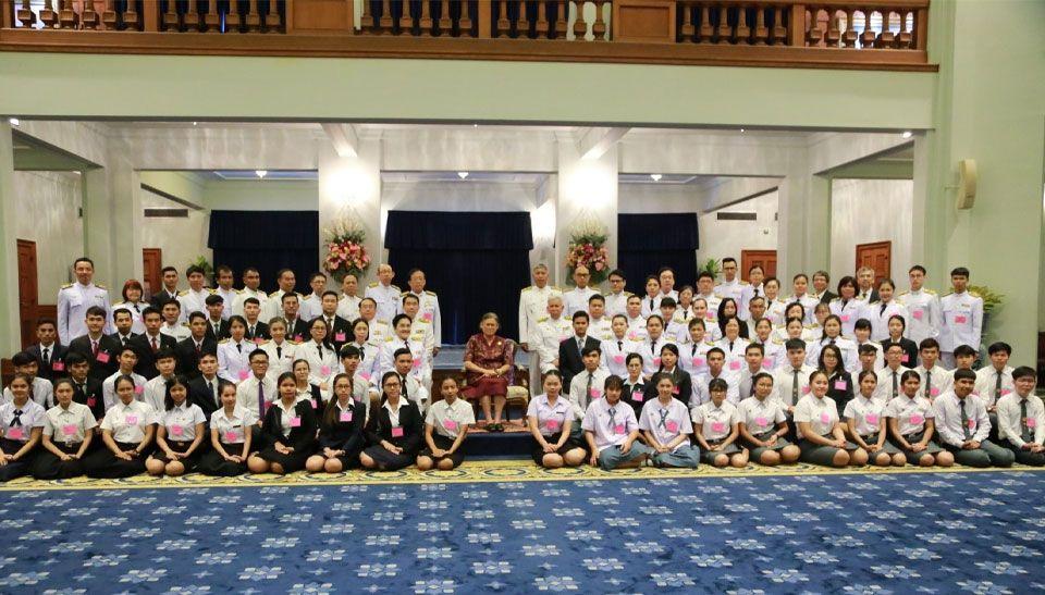 HRH Princess Maha Chakri Sirindhorn  of Thailand Scholarship