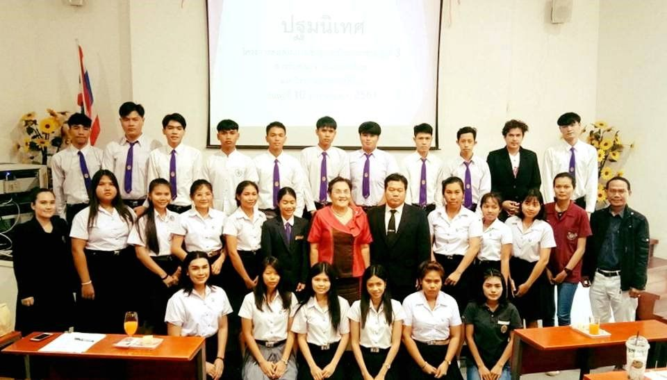 Orientation for Students Pioneer 3 towards Internationalization