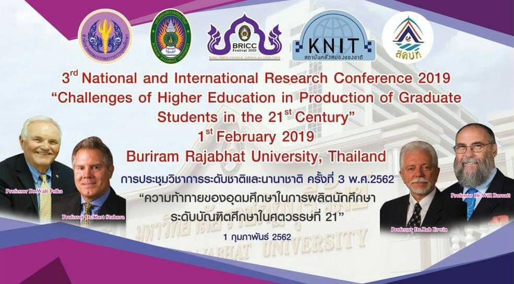 """การประชุมวิชาการระดับชาติและนานาชาติ ครั้งที่ 3 พ.ศ. 2562 """"ความท้าทายของอุดมศึกษาในการผลิตนักศึกษา ระดับบัณฑิตศึกษาในศตวรรษที่ 21"""""""