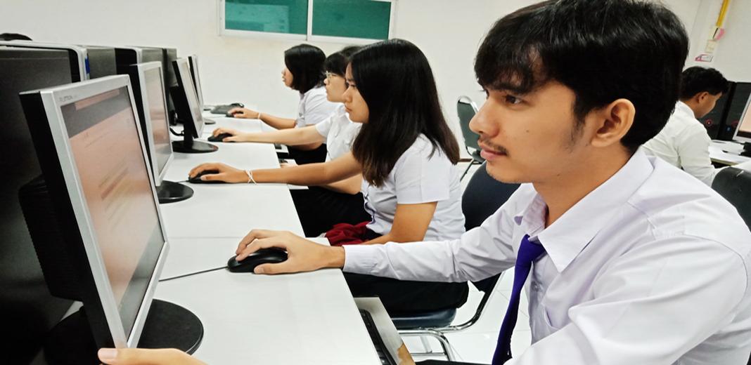 โครงการสอบทักษะด้านเทคโนโลยีสารสนเทศสำหรับนักศึกษาชั้นปีที่ 4