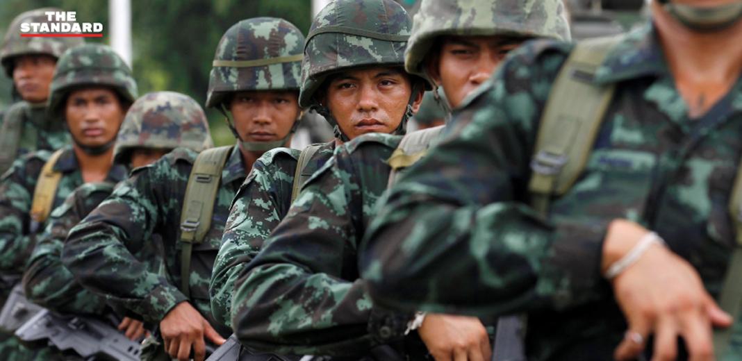 การขอผ่อนผันการตรวจเลือกทหารกองเกินเข้ารับราชการทหารกองประจำการ ปี 2561